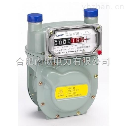 正泰預付費膜式燃氣表,天然氣表ZG1.6-1