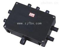 BJX8050BJX8050防爆防腐接线箱
