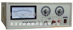 超高电阻测试仪/高绝缘电阻测量仪/电阻测量仪/高阻计
