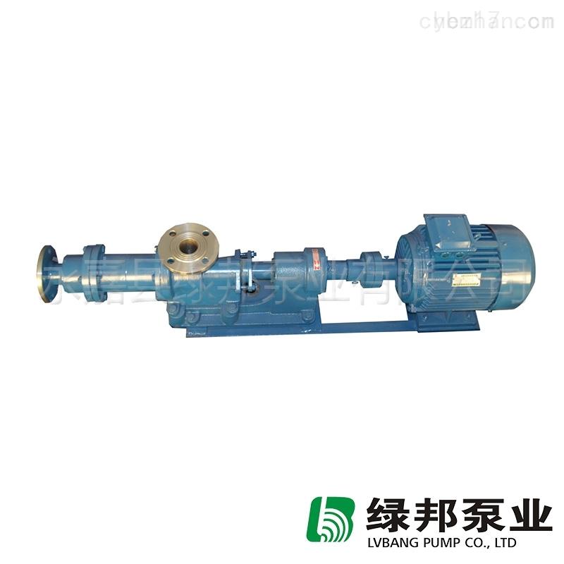 永嘉绿邦供应I-1B不锈钢浓浆泵|耐腐蚀浆料泵
