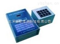 經濟型COD檢測儀/便攜式COD測定儀