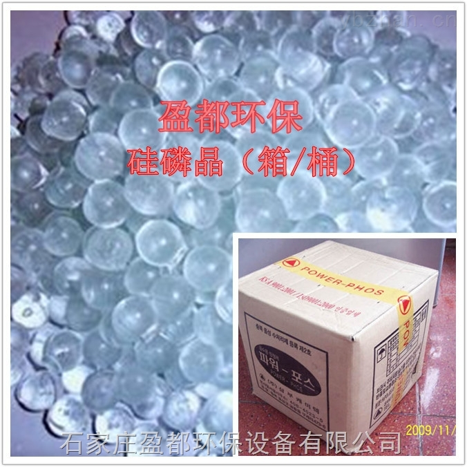 廊坊山西硅磷晶|透明归丽晶价格