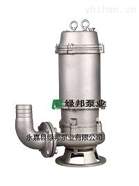 JYWQ不锈钢自动搅匀潜水泵