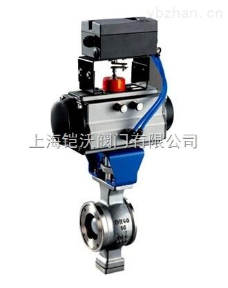 VQ71H-氣動V型調節閥