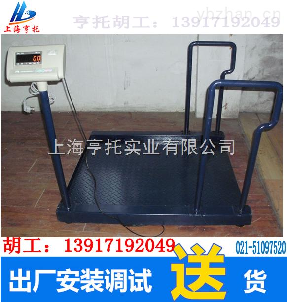 金华轮椅电子秤生产商