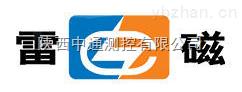 上海雷磁分析仪表-西安办事处