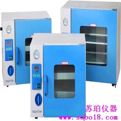 绍兴苏珀DZF6090真空干燥箱