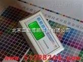 彩色反射式密度仪/反射式密度仪/彩色密度仪/彩色密度计