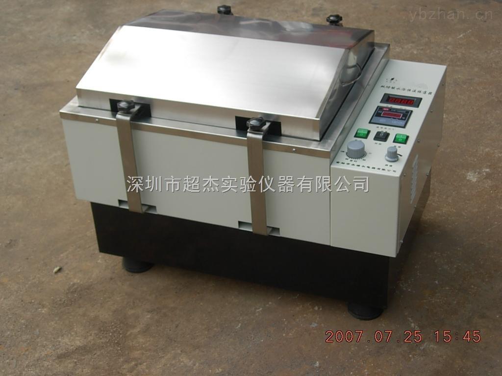 优质深圳数显水浴恒温振荡器价格-数显恒温振荡器
