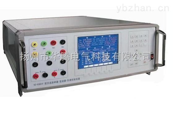 多功能交直流指示仪表检定装置