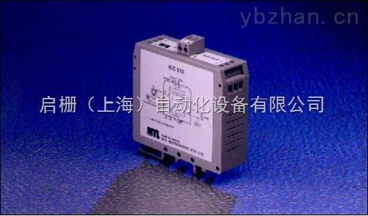 ICC312信号隔离器