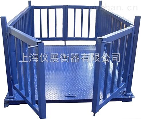 5吨称猪电子秤(5000kg动物电子秤)