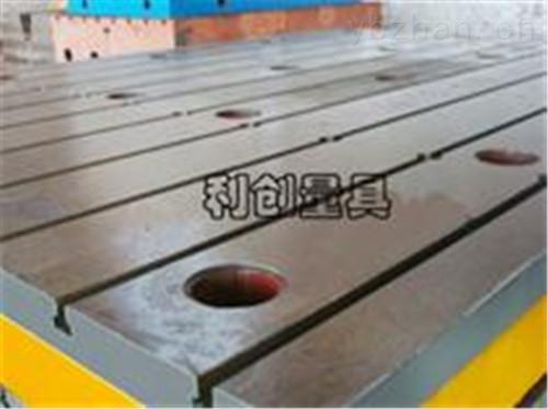 铆焊平台平板系列生产标准
