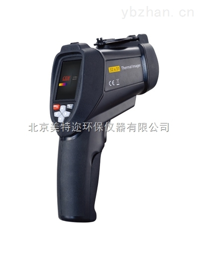 DT-9868-北京DT-9868便携式红外热像仪,北京红外成像仪