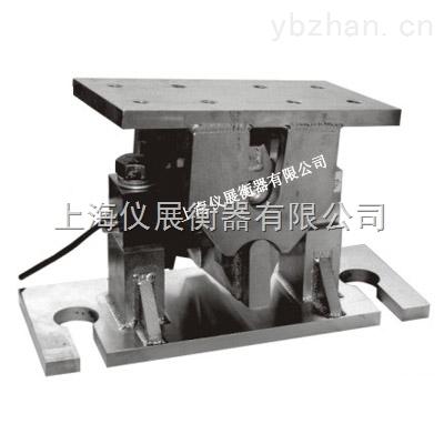 不锈钢防水称重模块(电子称重模块)