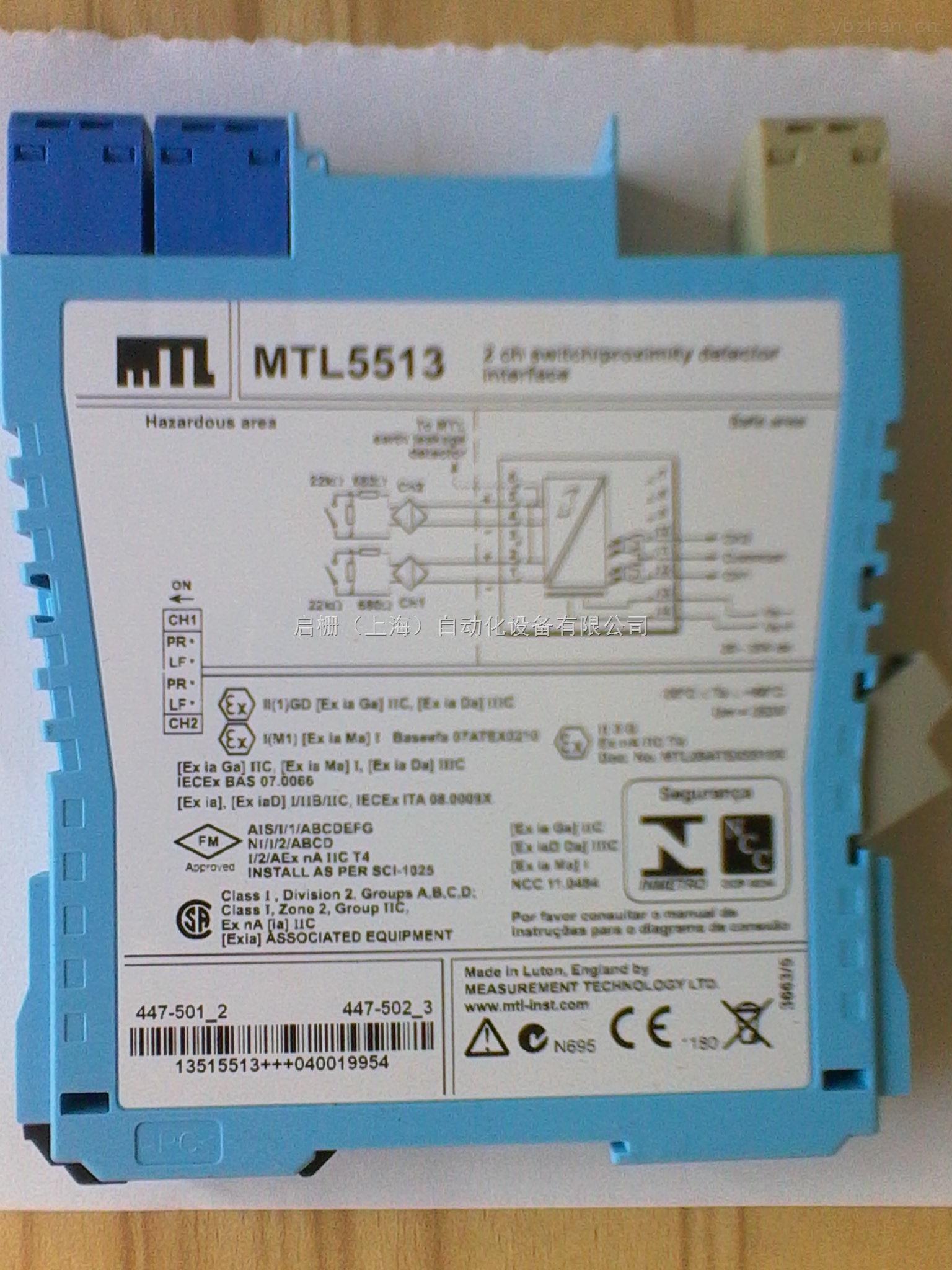 MTL安全栅-MTL5513