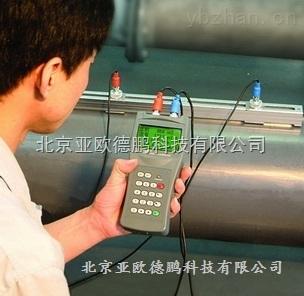 手持式超声波流量计/便携式超声波管道流量计/超声波流量计