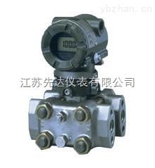 原装正品横河EJA130A高静压差压变送器