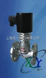 法兰真空电磁阀-欣一供应采用直动式膜片结构无压力启动,扩充了其