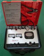 HDQ-30高壓電橋電纜故障測試儀