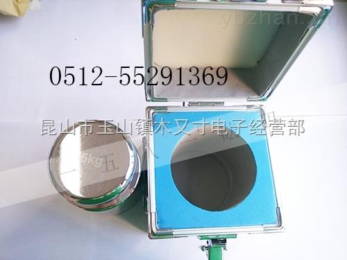 304材质25kg不锈钢砝码质量优