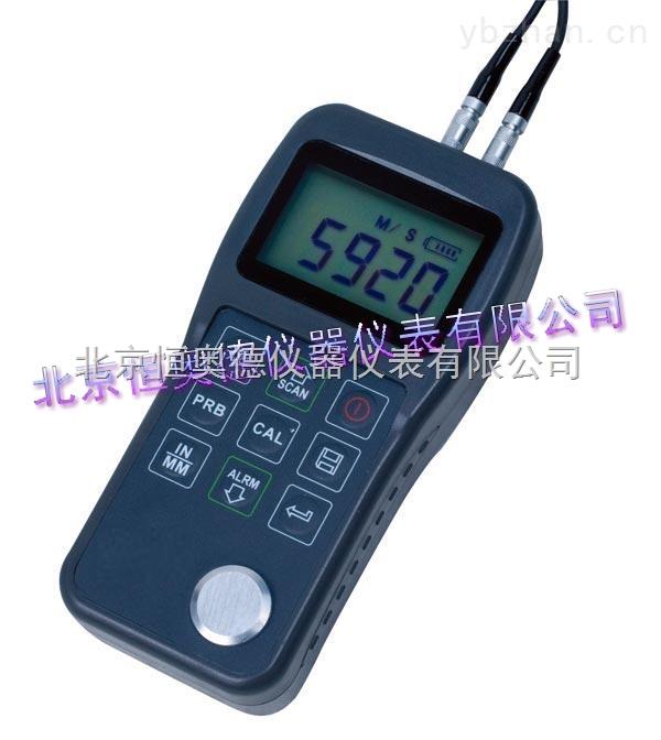 超声波测厚仪,采用最新的高性能