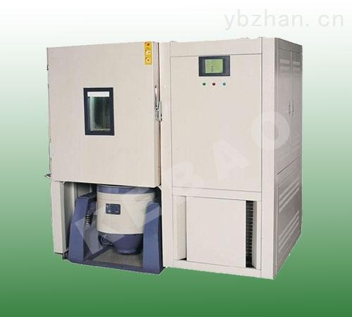 电动高低温(湿热)振动综合试验箱批发价格