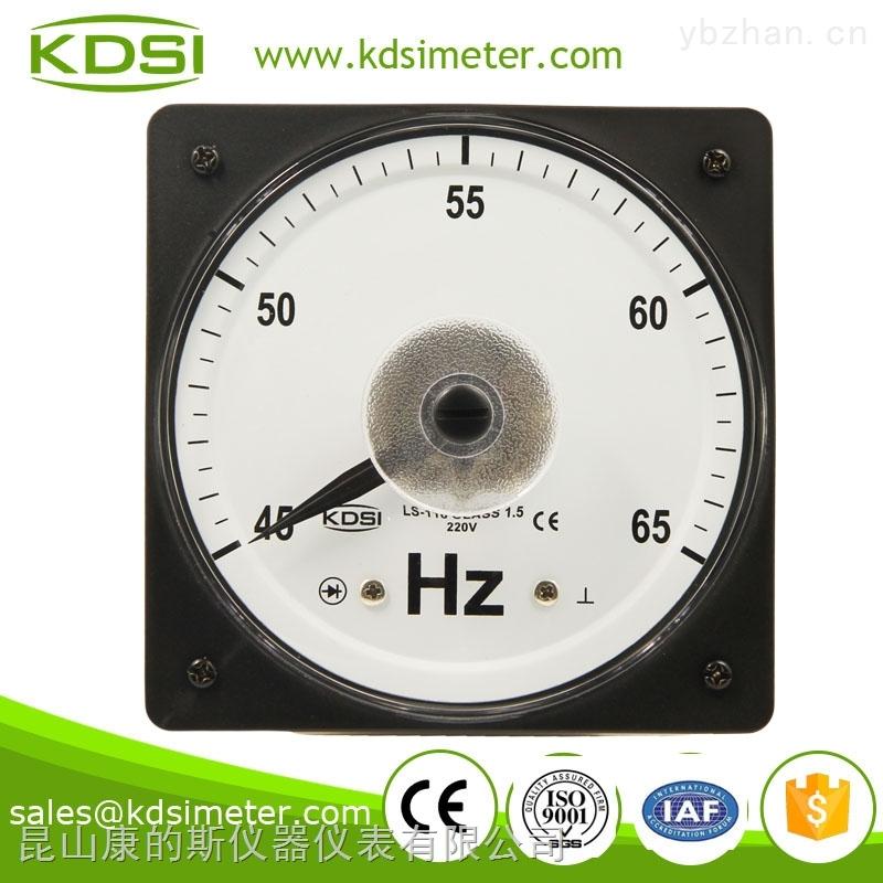 指针式广角度频率表 LS-110 45-65HZ 220V