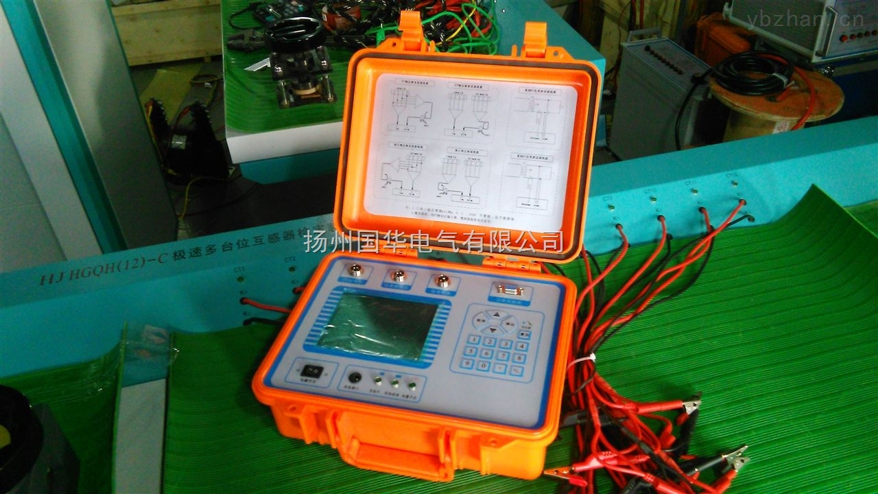 互感器二次负荷测试仪