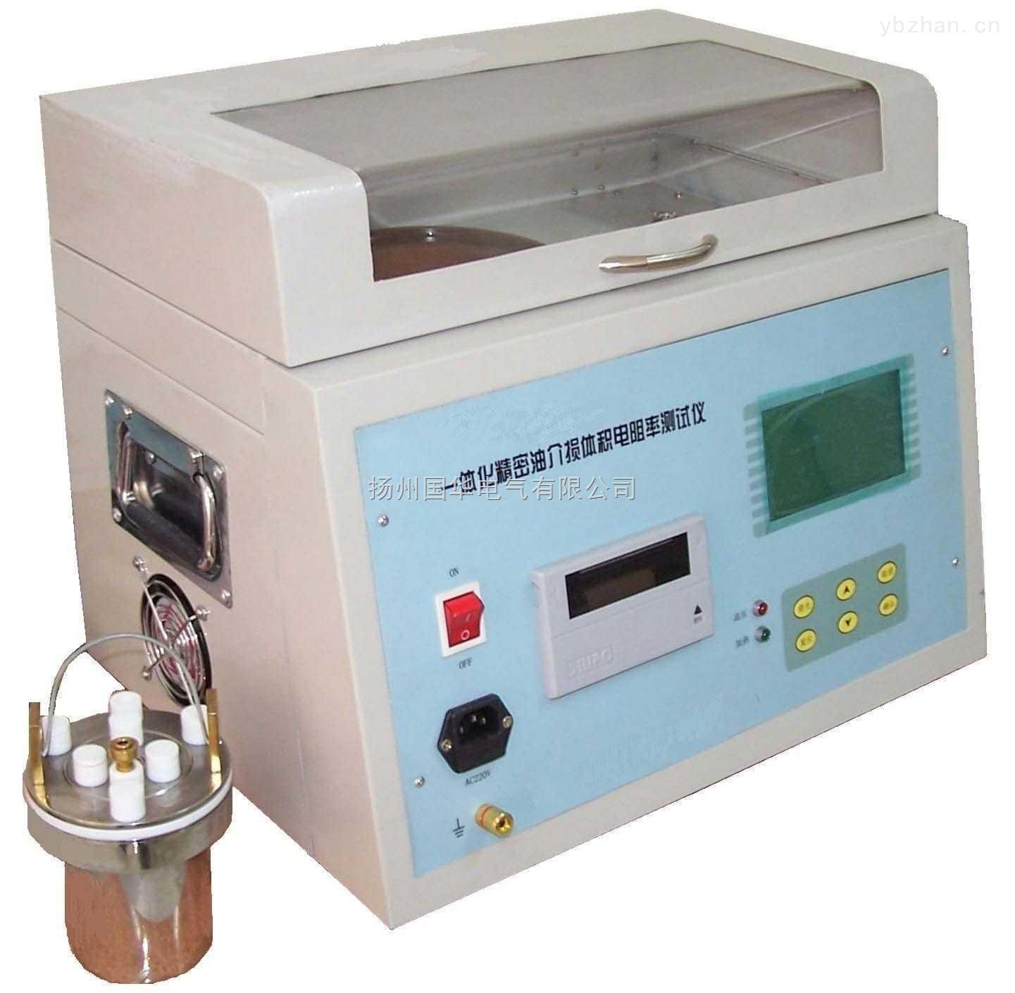自动油介质损耗测试仪