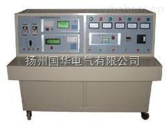 矿用电机試驗台价格