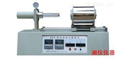 PCY-II高温真空膨胀仪(热膨胀仪)