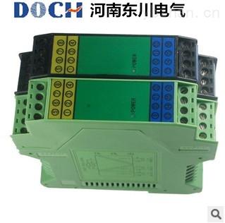 电流电压信号转换器4-20mA