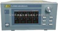 奋乐FLH5000多路电阻记录仪  电阻测试仪