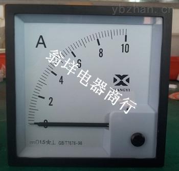 51C4-A直流電流表 直流毫安電流表
