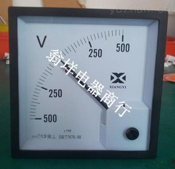 61C13-V直流电压表