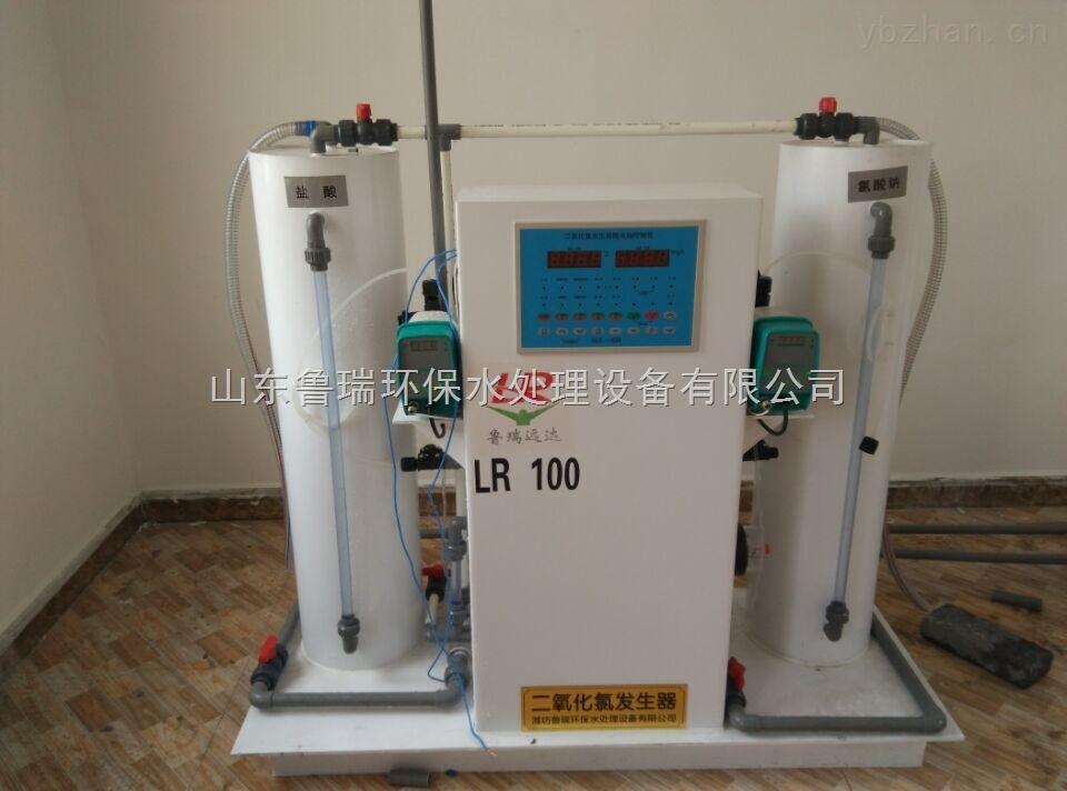 河南-洛陽飲用水消毒設備規格齊全