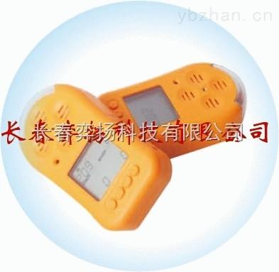 便攜式氫氣檢測報警儀