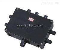 FJX防水防尘防腐接线箱