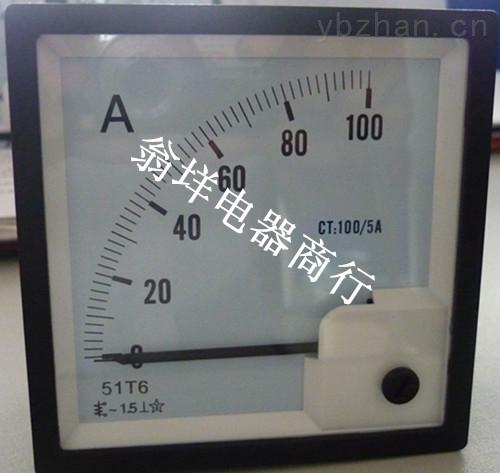 51T6-A指針式交流電流表