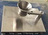 陶瓷粉末专用安息角测试仪