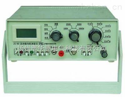 HTZ8-系列耐电压测量仪Z新价格