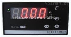 奮樂FL1401/FL1402/FL1403/FL1404/FL1405 單相盤裝表  單相功率因數