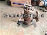 T40H给水回转式调节阀 锅炉调节阀选型