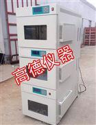 GD-300A智能三仓光照培养箱