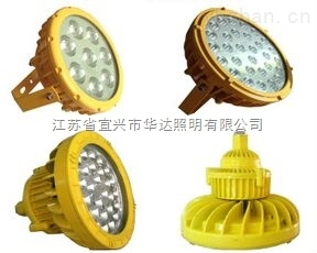 LED防爆灯10W 20W 30W