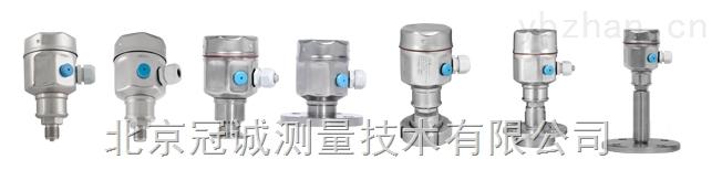 压力变送器/智能压力变送器/卫生型压力变送器/隔膜压力变送器/高温型压力变送器/