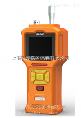 GT903-ETO新款泵吸式環氧乙烷檢測儀