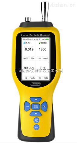 GT-1000-O3臭氧泵吸式复合气体检测仪