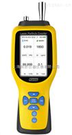 GT-1000-CH2O彩屏泵吸式甲醛复合气体检测仪